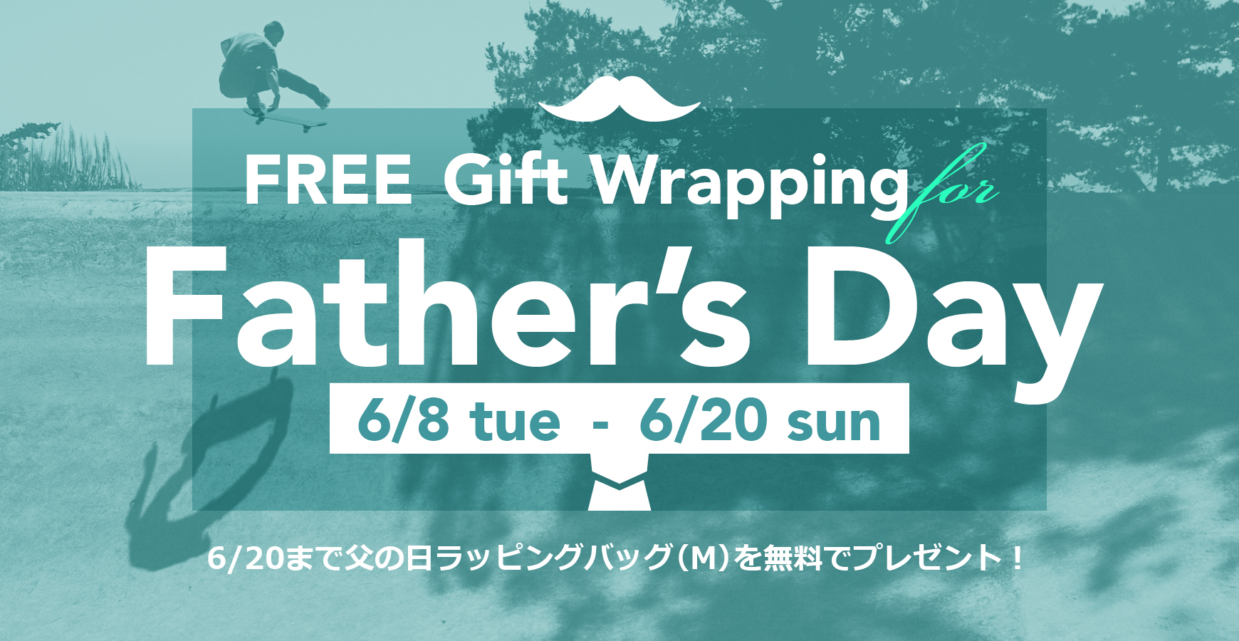 Free Gift Wrapping for father's Day