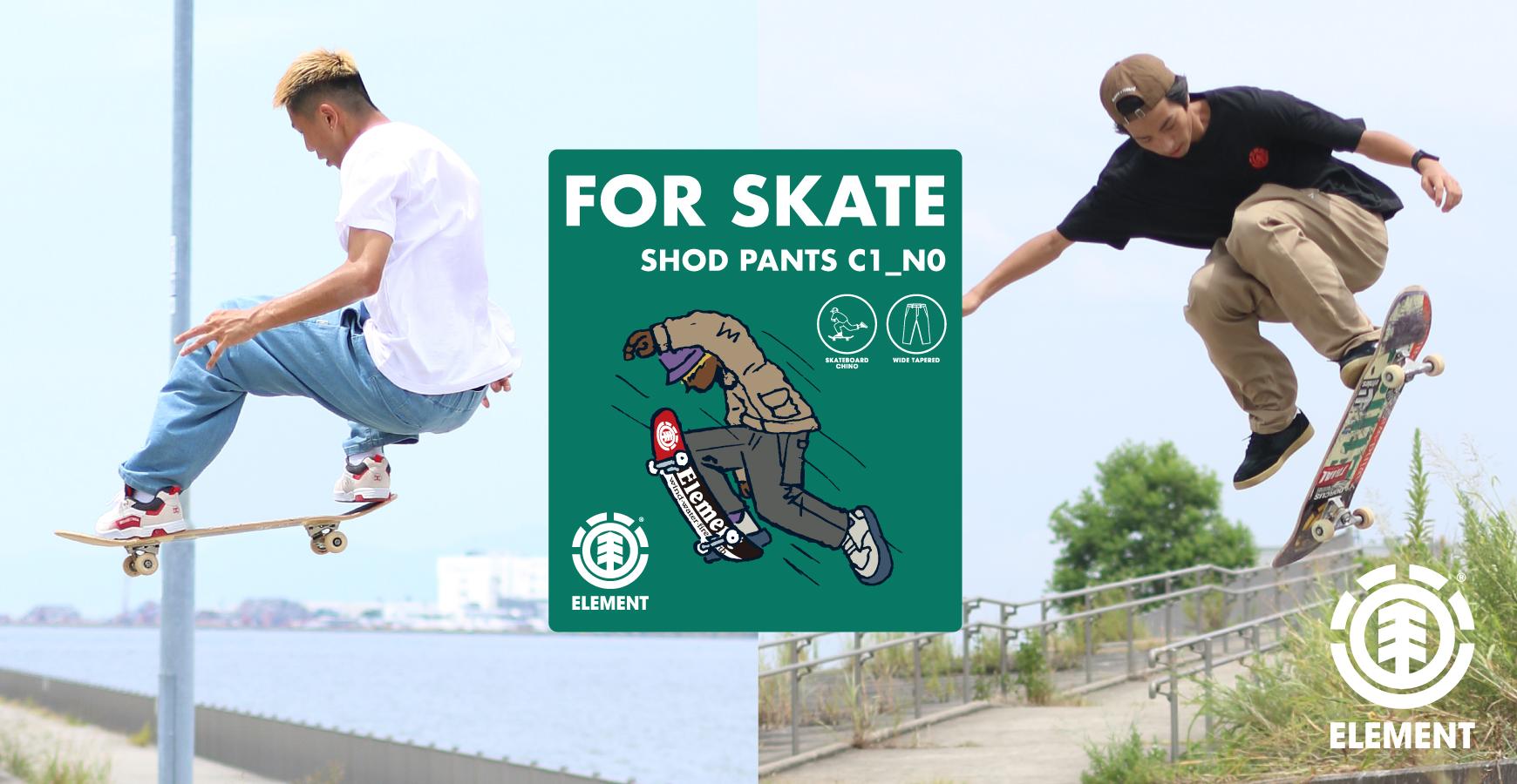 SHOD PANTS & SHIRTS 02
