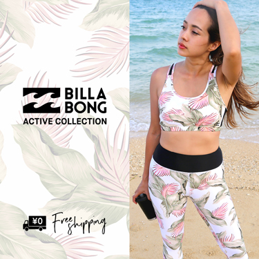 ACTIVE COLLECTION FREE SHIPPING