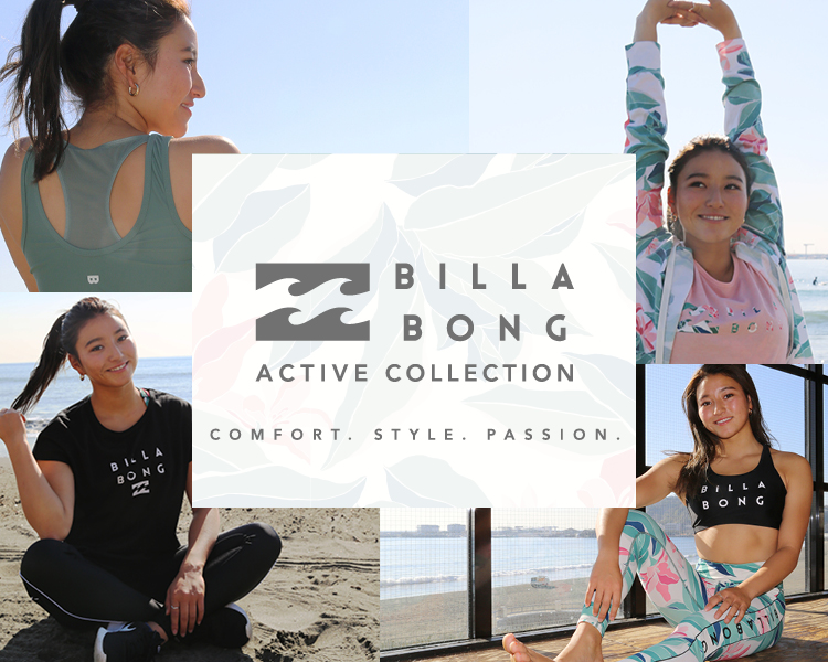 ACTIVE COLLECTION 20SS