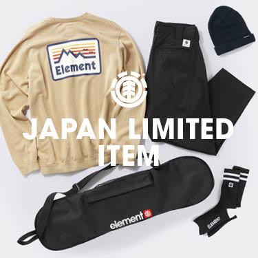 JAPAN LIMITED ITEM