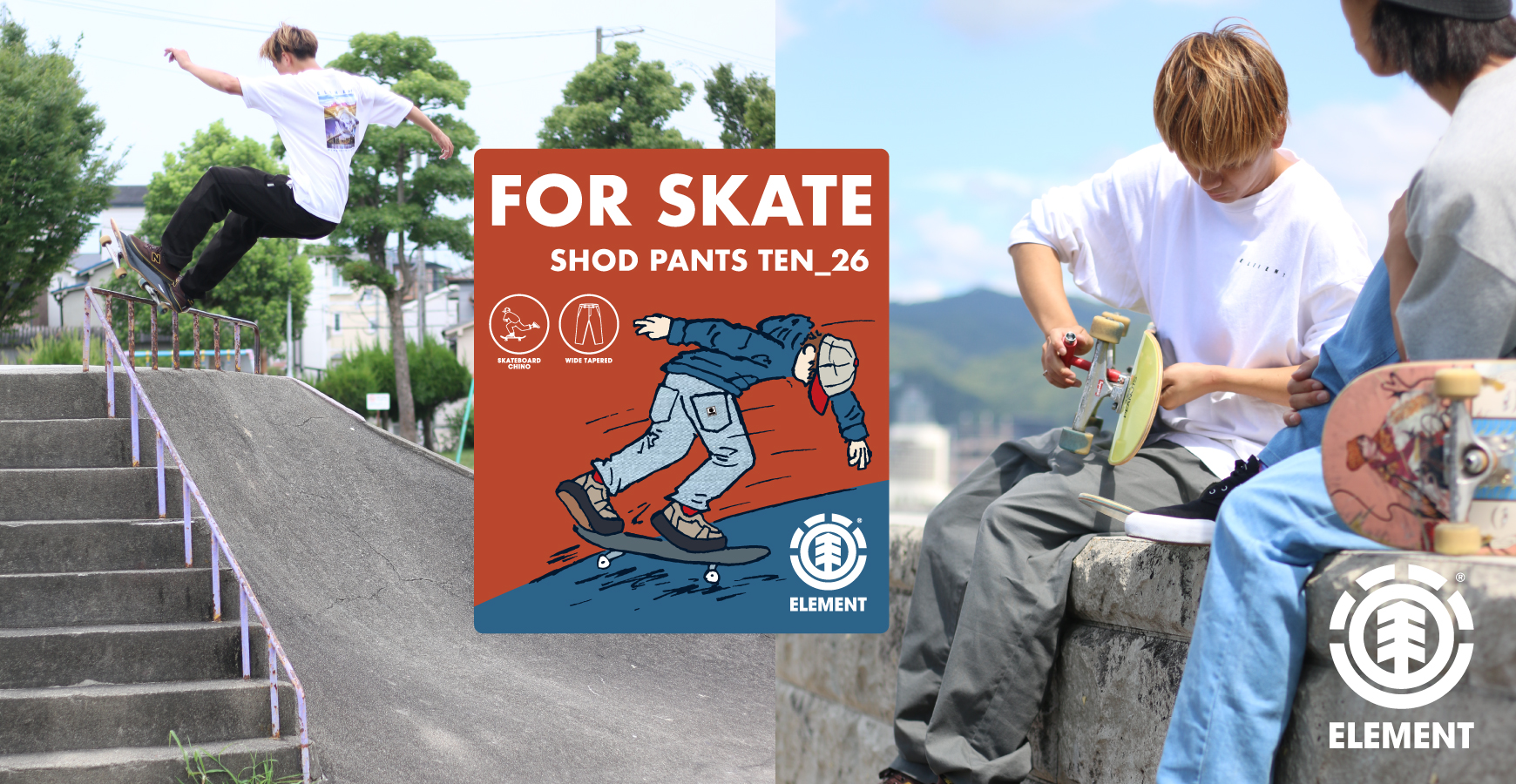 SHOD PANTS キャンペーン01