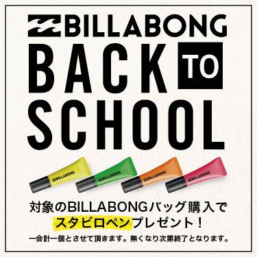 BACK TO SCHOOL 2019SS(BILLABONG WOMENS)