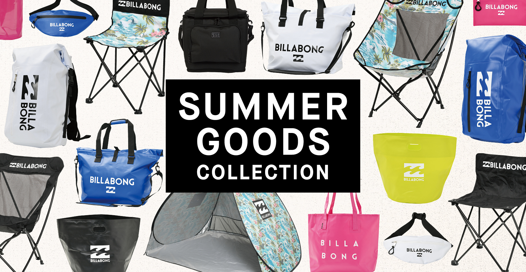 SUMMER GOOD COLLECTION