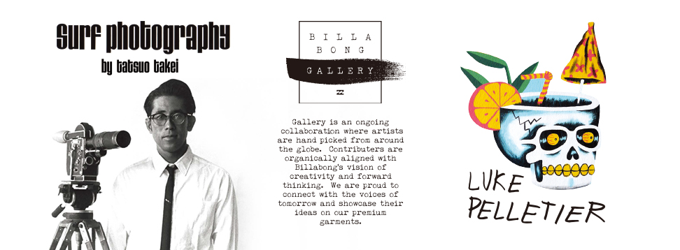 BILLABONG GALLERY